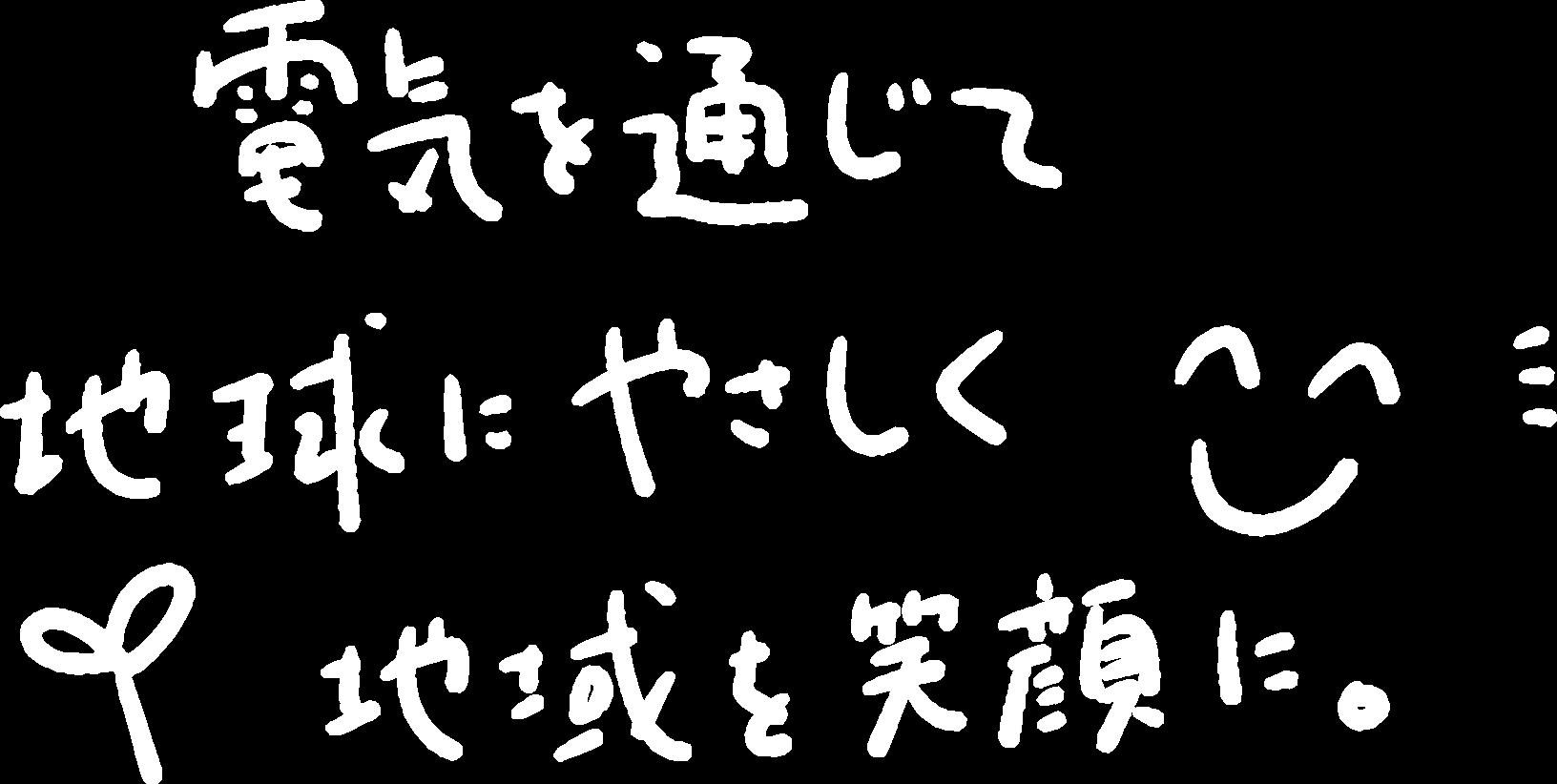 copy04